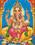 SARASWATHI BHAGYALEKSHMY